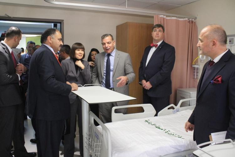 Princess Rahma Hospital Expansion & Renovation Opening Ceremony