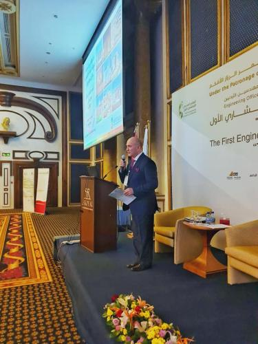 Bitar Consultants at The First Engineering Consultancy Conference 2019