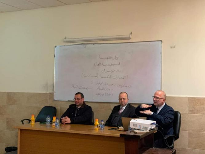 Lecture at Al Isra'a University